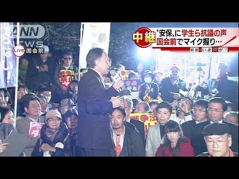 """国会前で""""安保""""抗議デモ 安全保障関連法が施行で(16/03/29)"""