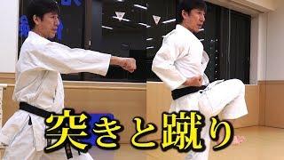 よみうりカルチャー川口の伝統空手道クラスでは、日本空手協会総本部の...