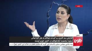 MEHWAR: Role of Musicians in Boosting Moral of The People Discussed