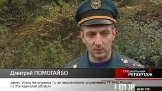 Амурские волны 2 Специальный репортаж Николая Соколова