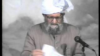 Urdu Dars Malfoozat #372, So Said Hazrat Mirza Ghulam Ahmad Qadiani(as), Islam Ahmadiyya