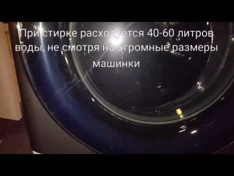 Стиральная машина daewoo dw-503mps фото