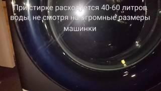 DAEWOO DWD-VD1213  стиральная машина с сушкой