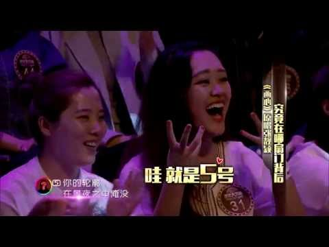 【誰是大歌神】Hidden Singer 08 張靚穎女神亮相 大秀海豚音 Jane Zhang Sings Unbelievable Whistle Register