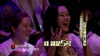 【誰是大歌神】Hidden Singer 08 張靚穎女神亮相 大秀海豚音 Jane Zhang Sings Unbelievable Whistle Register