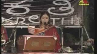 Sangeeta Katti Songs