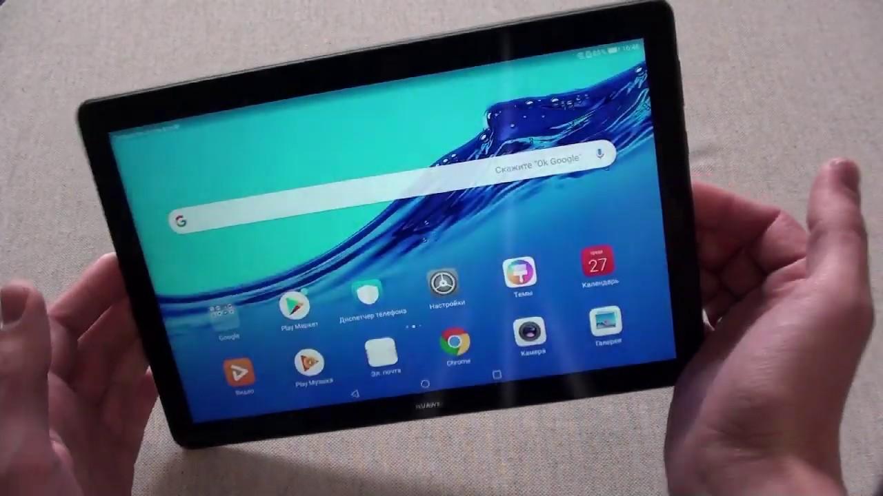 Huawei MediaPad T5 10 - достойный планшет. Обзор и распаковка