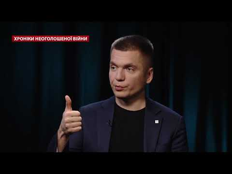 Навіщо Росії боснійський сценарій на Донбасі, Хроніки неоголошеної війни