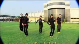 Myanmar VCD Karaoke Song#Twar Lo Yar Ko Twar Pae Tot By TWINKLE