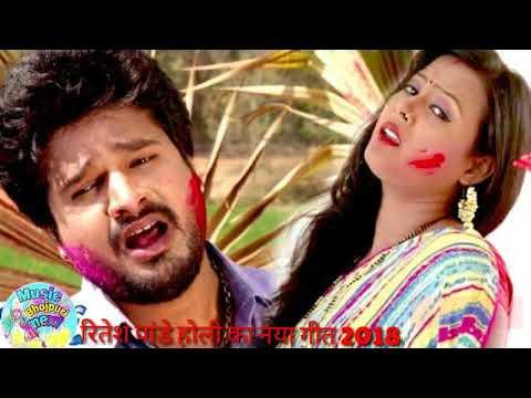 2018 Holi Soug Ritesh Pandey Video HD