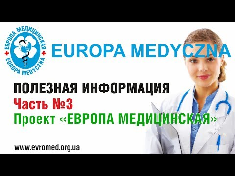 Стоматология в Минске цены, платная стоматология - ЛОДЭ