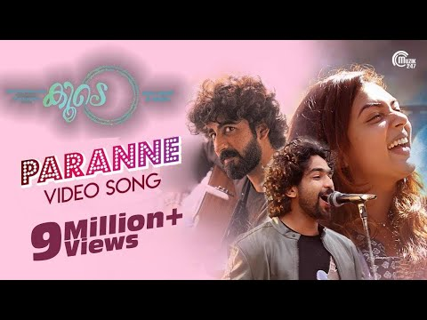 Koode | Paranne Song |Prithviraj Sukumaran,Nazriya Nazim,Parvathy|Anjali Menon|Raghu Dixit|M Renjith