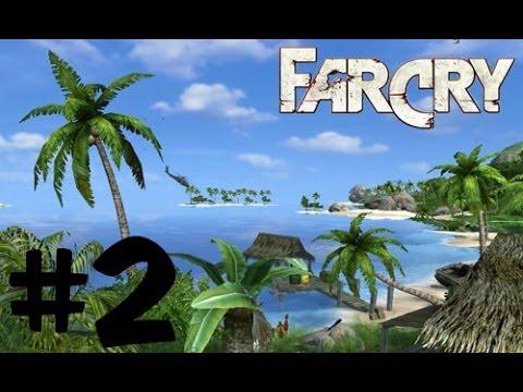 Far Cry (Original)