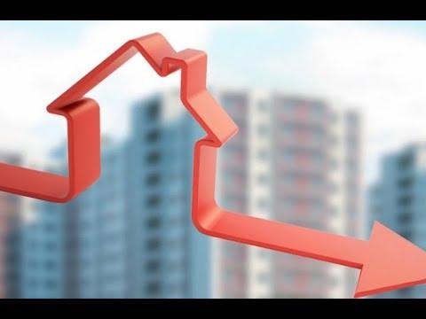 Снижение ставок по ипотеке. Антон Силуанов назвал условия снижения ставки по ипотеке.