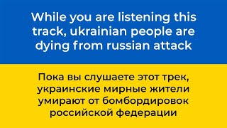 ALEKSEEV – Навсегда (official audio)
