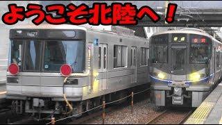 東京メトロ03系 甲種輸送