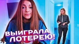 Смотреть ВЫИГРАЛА Путевку в ЛОТЕРЕЮ!!!😘 Liza Nice😜Пранк над Мамой😜Лиза Найс онлайн