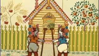 Жили у бабусі два веселих гуся, Союзмультфільм, 1970 р. - Весела карусель