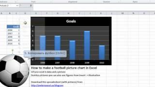 Русская графика картина футбол сделал в Excel