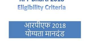 RPF Constable/ SI Eligibility Criteria, RPF Recruitment 2018