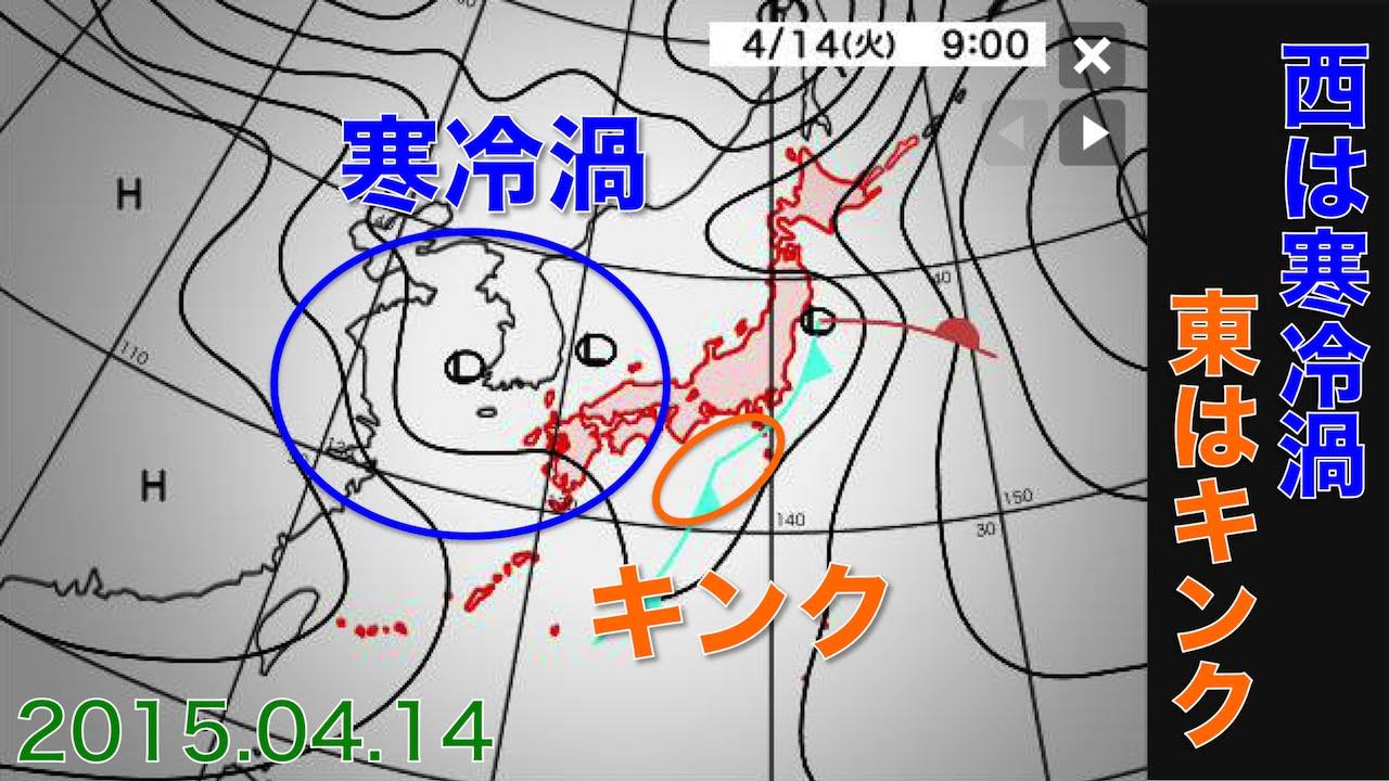 お天気ニュース朝刊】西は寒冷渦...