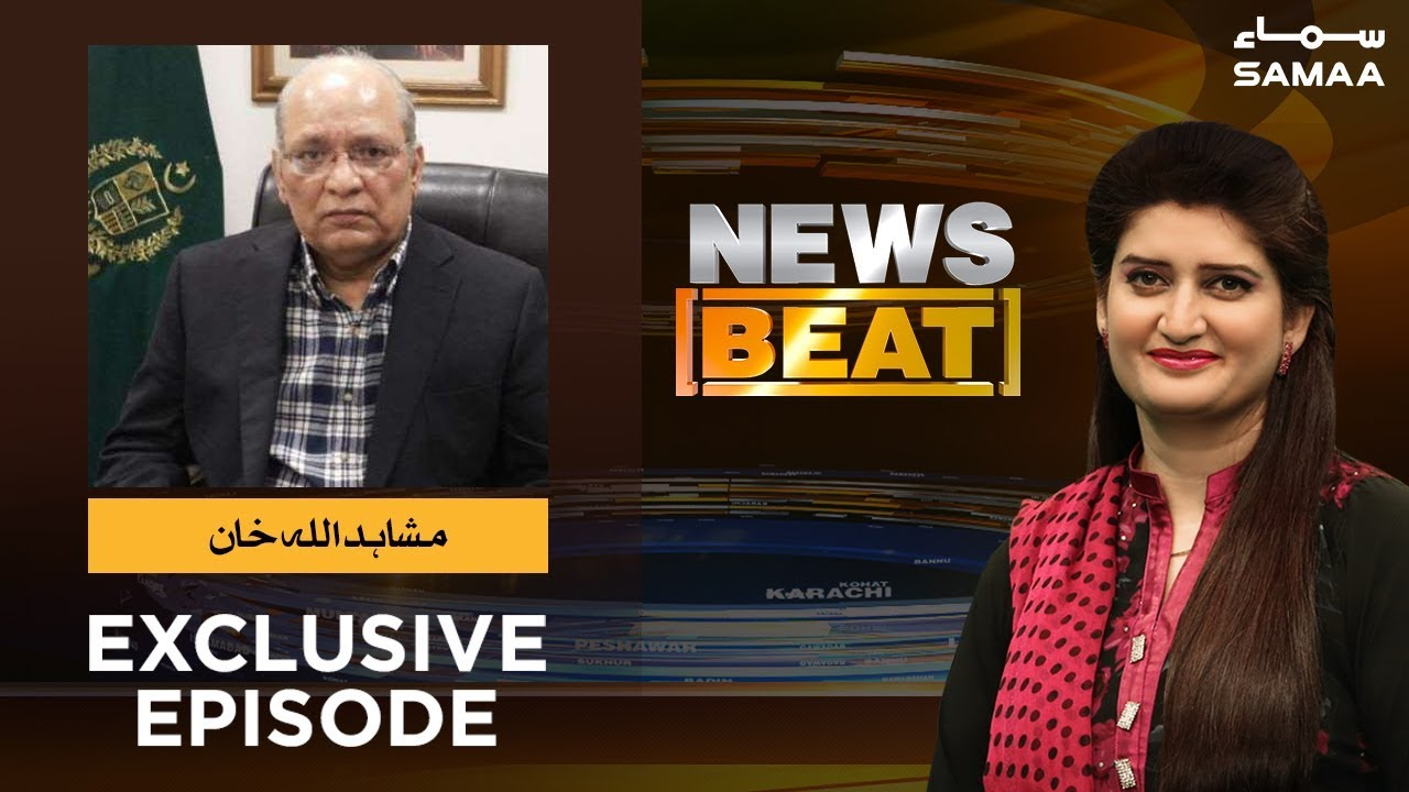 Mushahid Ullah Khan Exclusive | News Beat | Paras Jahanzeb | SAMAA TV | 23 Dec,2018