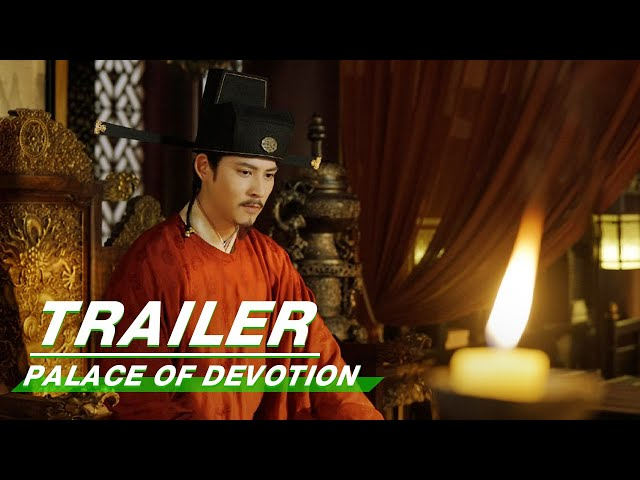 Official Trailer: Palace Of Devotion | 大宋宫词 | iQiyi