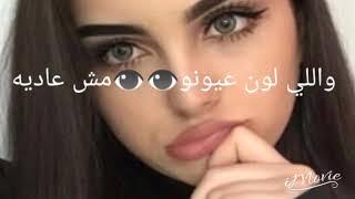 اللي عنده ضحكه زي ديا تصميمي 🖤❤️🖤