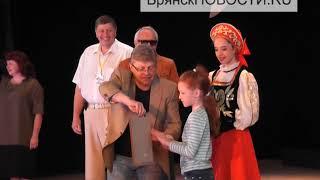 Театральный фестиваль в Новозыбкове.