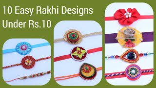 Easy Handmade Rakhi Designs / How to Make Rakhi at Home Easy and Beautiful / Homemade Rakhi Designs