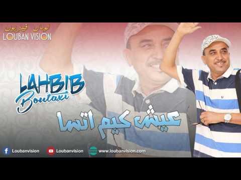 L'hbib Boutaxi V2