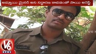 Malkajgiri Police Arrested Tirumalagiri Traffic Constable for Marrying Minor Girl   V6 News
