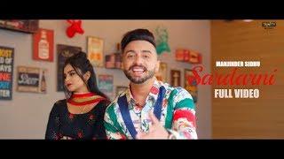 sardarni-manjinder-sidhu-i-hitlisted-i-mind-frique-i-latest-punjabi-songs-2019
