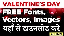 Valentines Day - Download Free Fonts Vectors Photos | IndiaUIUX