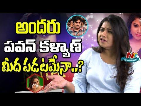 Actress Jyothi Strong Warning To Sri Reddy | Pawan Kalyan | Jyothi Exclusive Interview | NTV ENT