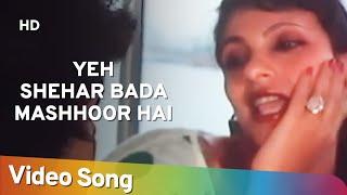 Yeh Shehar Bada Mashhoor Hai   Saazish (1988)   Mithun Chakraborty   Dimple Kapadia   Love Song