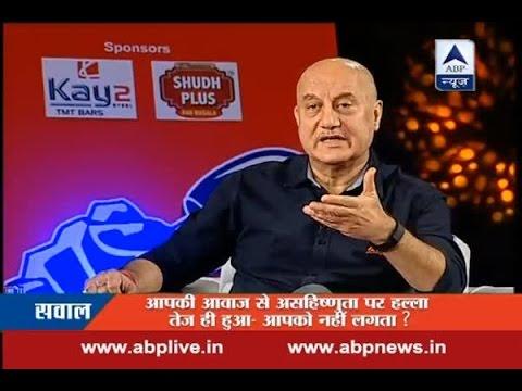 Press Conference Ep 16 : I am a decent person, not a goo, says Anupam Kher