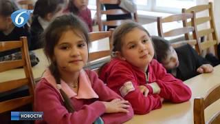 В городских школах работают 52 группы продленного дня для детей