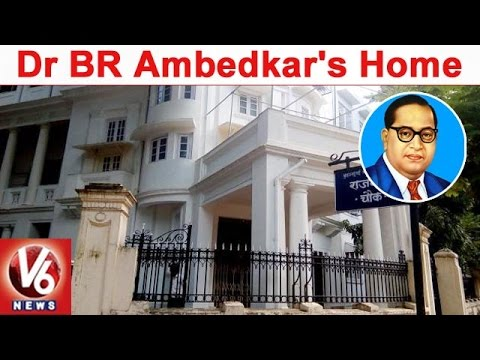 A visit To Ambedkar's Home