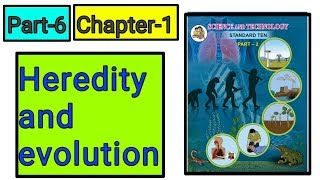 Heredity and evolution (अनुवांशिकता और उत्क्रांति) science class 10th new syllabus part-6