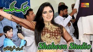 Mehak Malik Uchi Pahari New  Dance Multan - Shaheen Studio