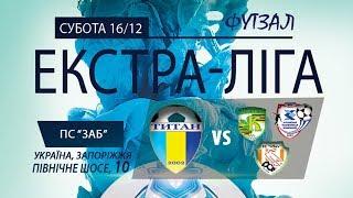 Титан (Покровське) – ІнБев-НПУ (Житомир-Київ)