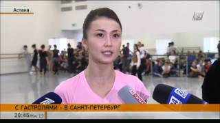 видео Астана Опера театр