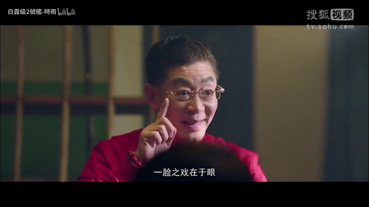 【六学新约改】章承恩年终巨献大片,西游文化的正统传承章承恩亲自主演