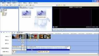 Microsoft Windows Movie Maker‧影片製作