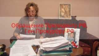 ПрезидентуРФ,ГенПрокурору: Прокурор Невидимка ч1