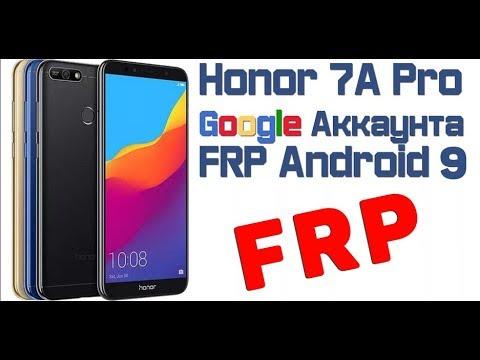 HONOR 7A Pro FRP Google Account, Разблокировка Аккаунта Гугл (AUM L29) Без ПК!!!