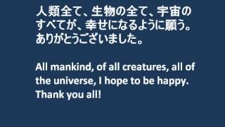 ASMR Binaural The gratitude from Japan, thanks to the world. Whispering ありがとう
