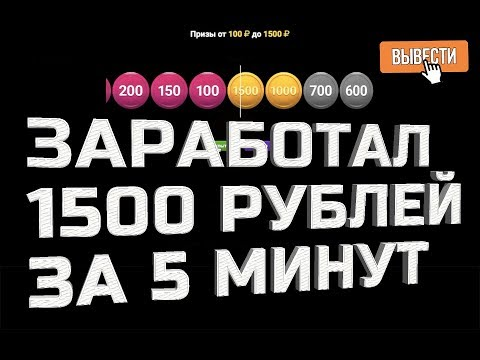 Денежные кейсы/ Создал самый честный сайт с денежными кейсами