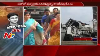 Bonda Uma & Celebrities Condolences to AP Minister Narayana's Son Nishith || NTV